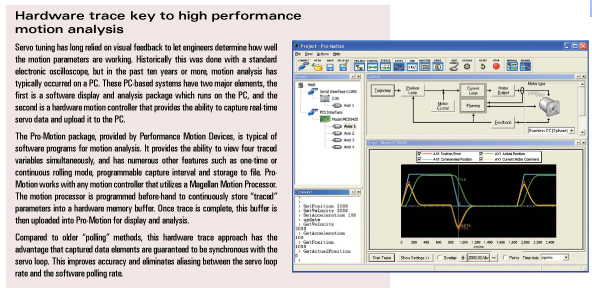 Hardware trace key to high performance